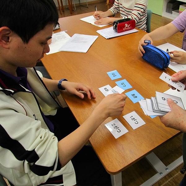 カード学習、プリント学習