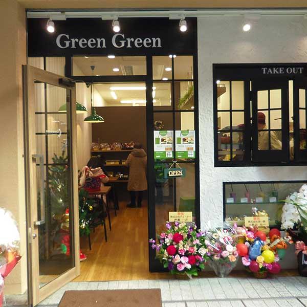 店舗「Green Green」